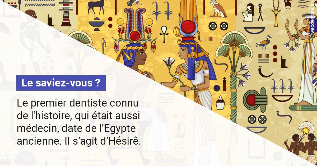 https://www.cabinetdocteursrispalmoussus.fr/Dentiste Egypte 1